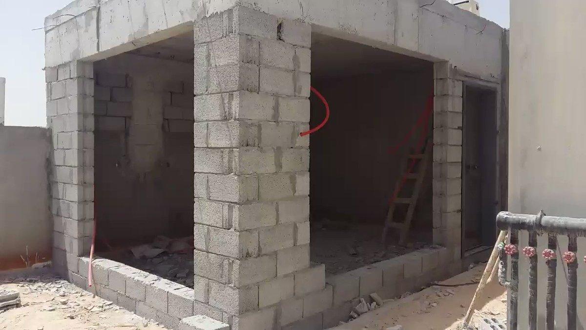 يغيب حليقة معهم طريقة بناء منزل بدون اعمدة Dsvdedommel Com