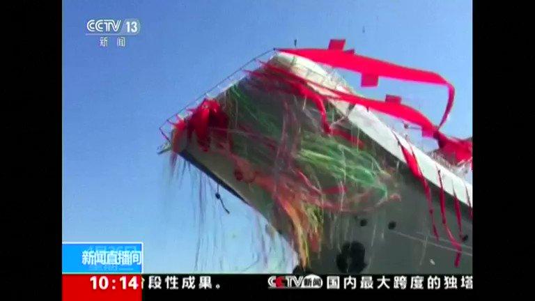China launches first domestically-built aircraft carrier: https://t.co/hhbBVVSlWL