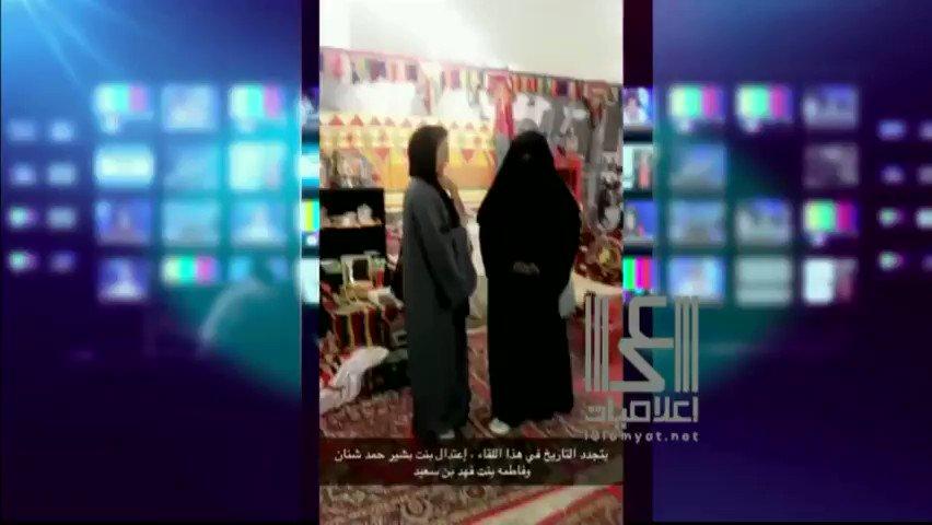 إعلاميات On Twitter اعتدال بنت بشير شنان Vs فاطمة بنت فهد بن سعيد