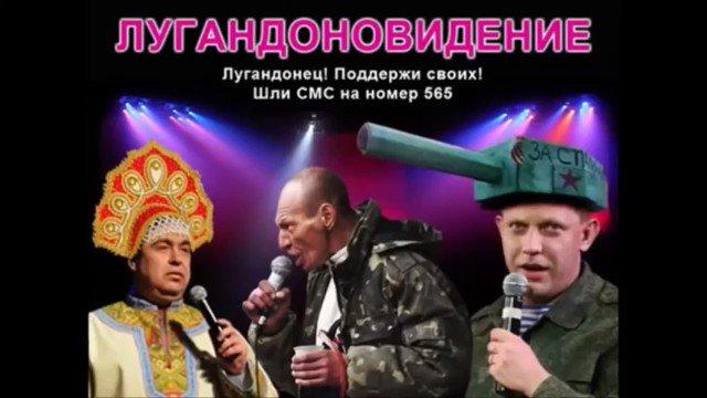 3 информатора боевиков задержаны в Донецкой области, - Лысенко - Цензор.НЕТ 9541