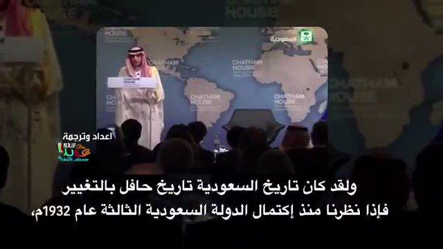 كلمة لوزير الخارجية عادل الجبير رائعة. هذا هو وطننا. https://t.co/XsTm4Zlxrk
