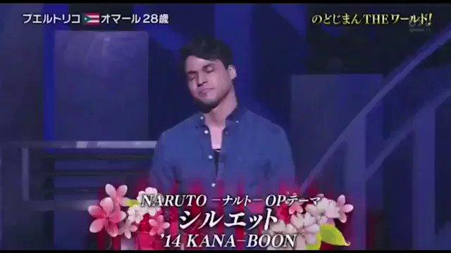RT @ninki_no_douga_: オマールさんの歌うシルエットが上手すぎる件についてwwwwwwwwwwwwwwwwwwwwwwwwwwwwwwwwwwwwwwwwww #のどじまんTHEワールド https://t.co/LyLNmD7I9O