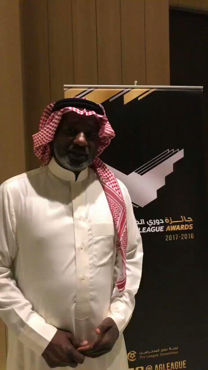الأسطورة السعودية ماجد عبد الله ضيف شرف حفل #جائزة_دوري_الخليج_العربي غدا الإثنين   @M_Abdullah_9 https://t.co/mnjBkdGyIq