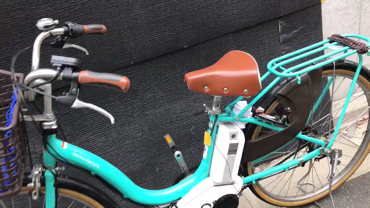 自転車のサドルに絶対に使わないであろう新機能を付けてみました。