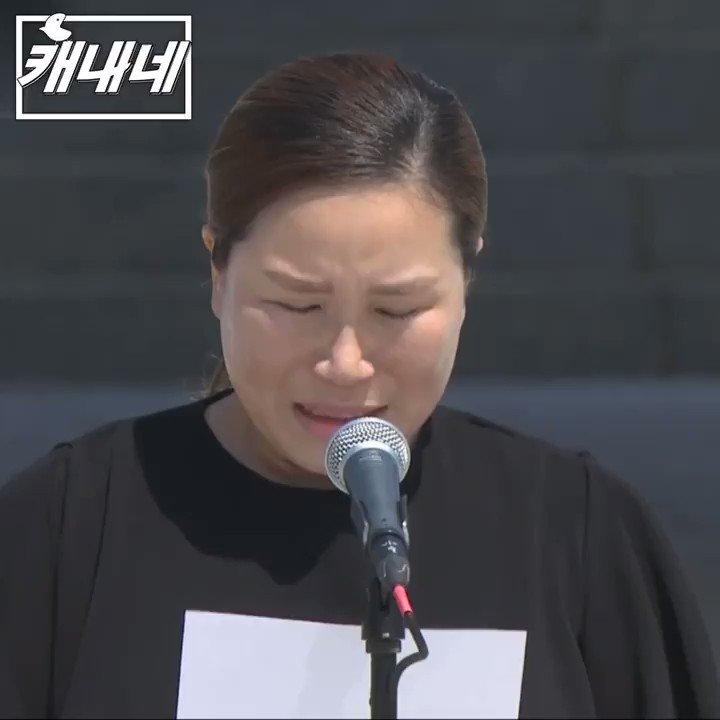 Thumbnail for 문재인 대통령 참석 5.18기념식과 '임을 위한 행진곡' 제창등 SNS 반응
