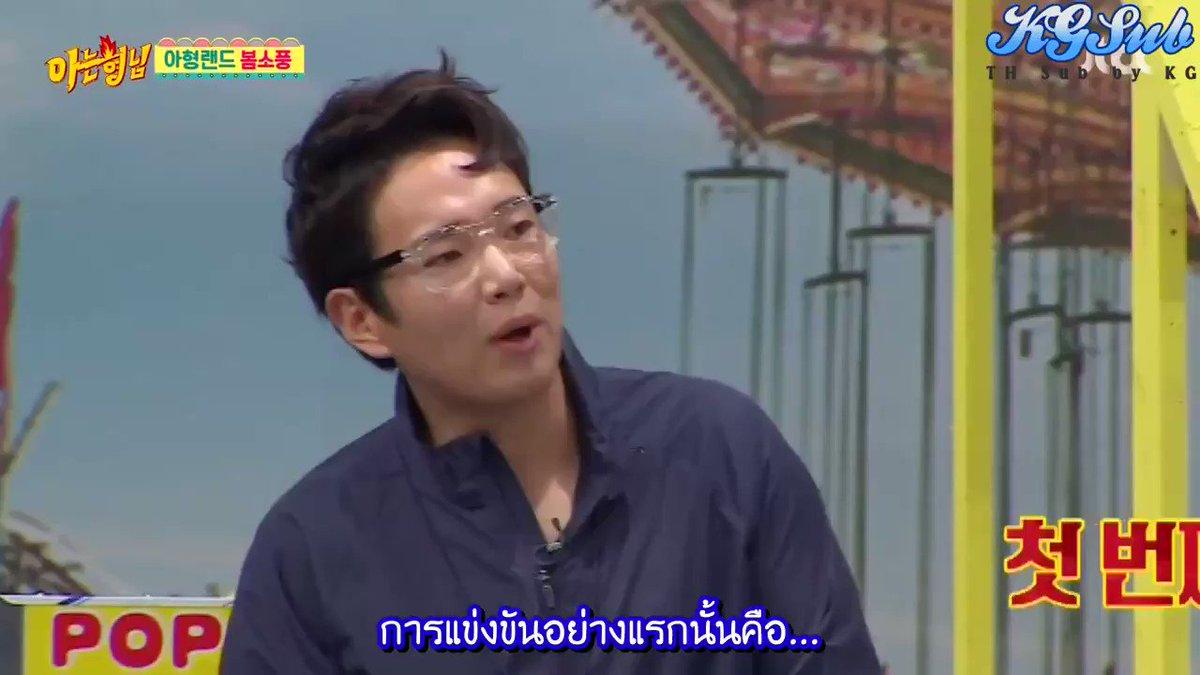 Knowing Brother Mamamoo Subthai Gastronomia Y Viajes