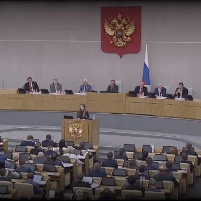 Блогер Саша Спилберг сегодня выступила в Госдуме. Мы перевели эту речь для ее целевой аудитории
