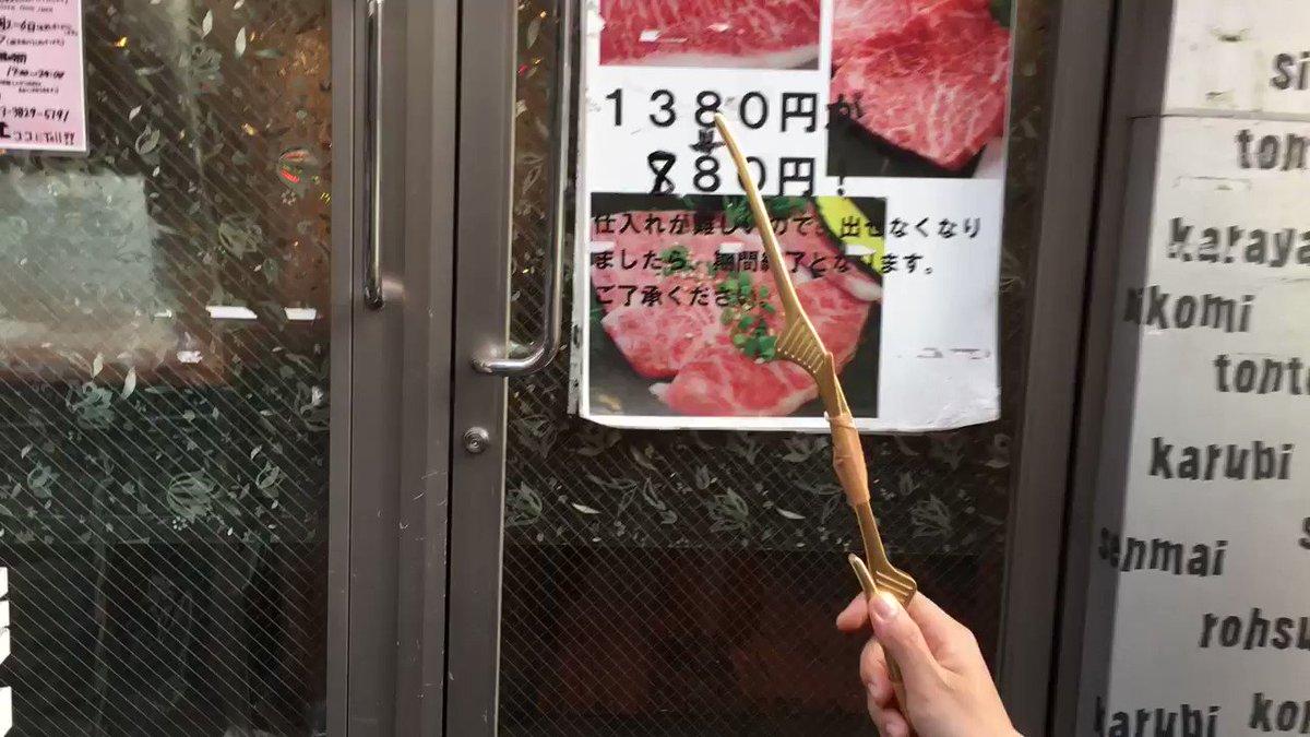 ゼルダの焼肉 https://t.co/lQX9LfOUYN