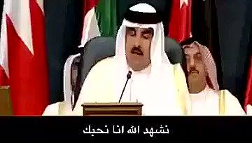 #تميم_المجد اللهم احفظ قطر من كل عدو وحا...