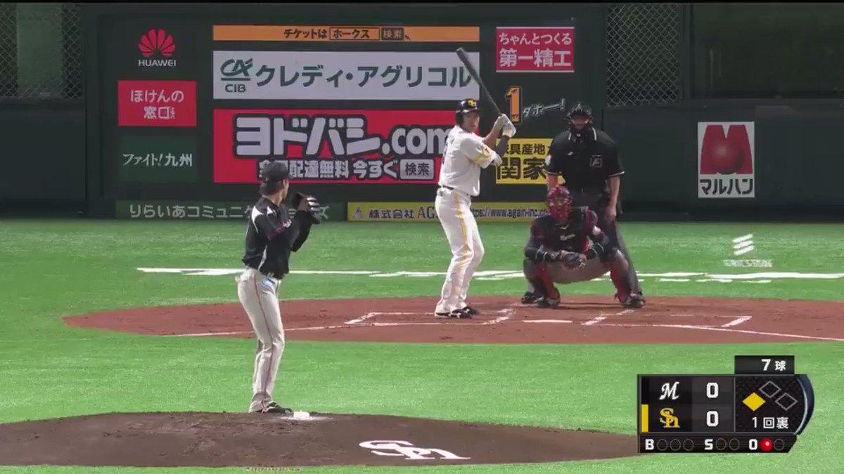 柳田悠岐選手1回タイムリーヒット 「打ったのはチェンジアップ。内野が定位置だったので前に飛ばせばという気持ちで打席に入りました。先制できたの...
