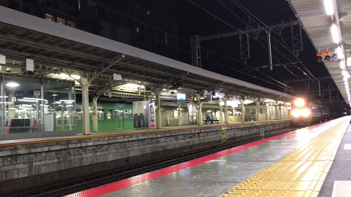 甲種輸送京都通過 https://t.co/ebSseqrJef