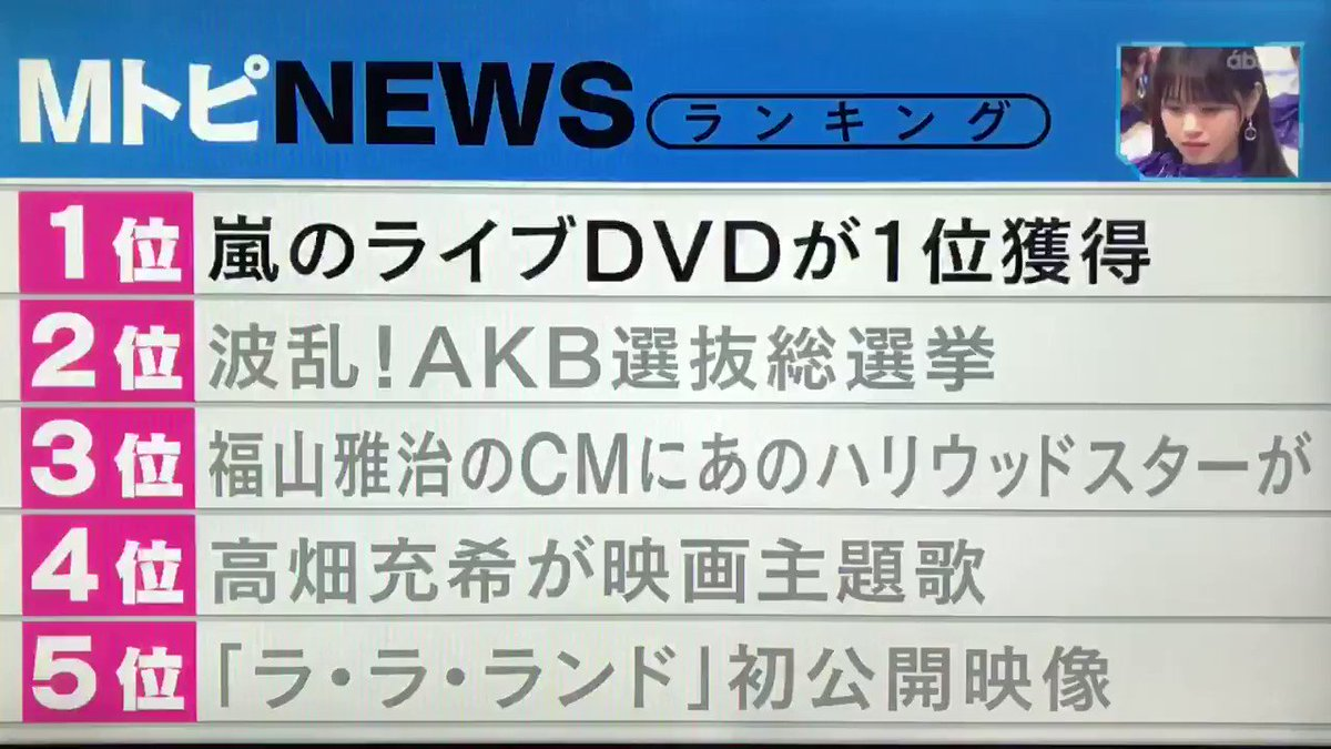 嵐 ライブ dvd おすすめ