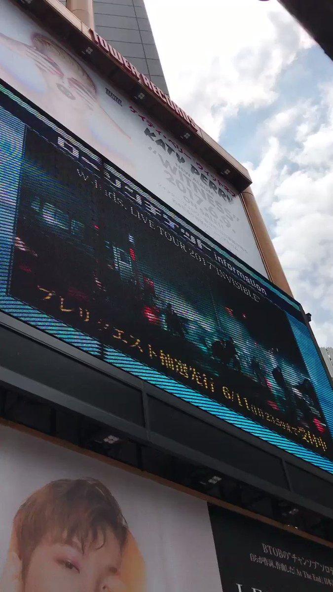 昼間渋谷で信号待ちしてたらめちゃ知ってる曲聞こえてきた