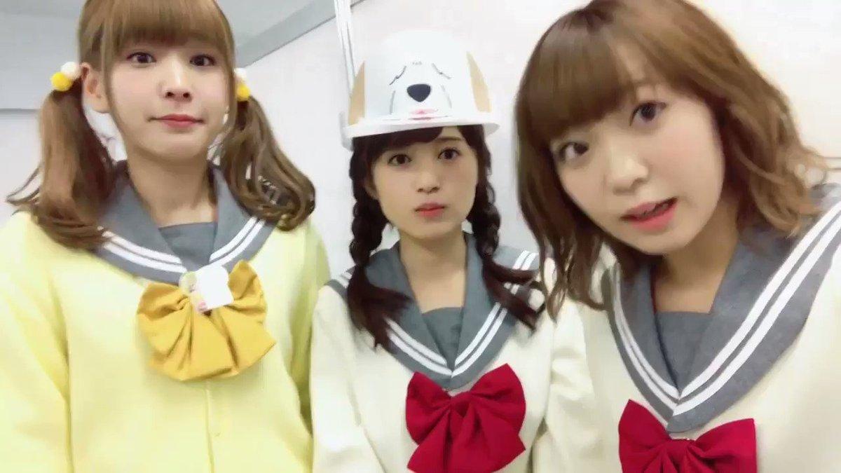 二日目開会式ありがとうございましたドキドキしたぜ〜!!新鮮な3人でたのしかった✩✩✩ pic.twitter.com/MQcBwPyypn