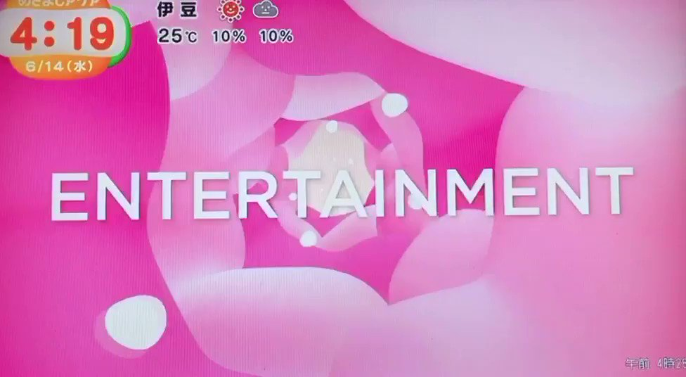 めざましアクア4時台 Precious Girl  A.Y.T  MV解禁