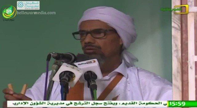 اسمعو خطبة مفتي موريتانيا عن #السعوديه  #يارب_مايوافق @saudq1978   htt...
