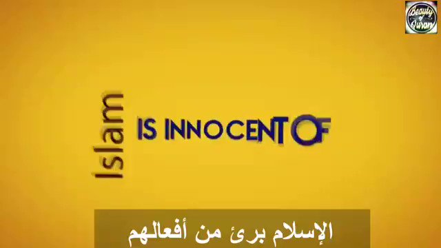 #دهس_مصلين_في_لندن الإسلام بريء من هده ا...