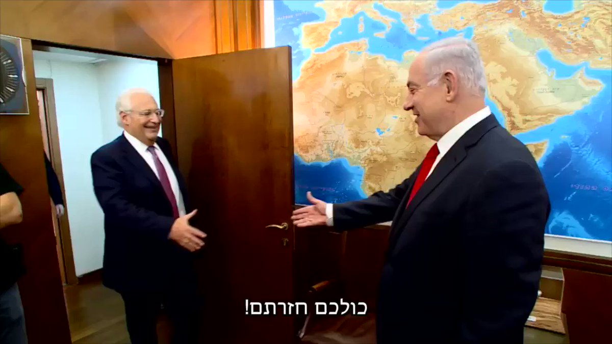 PM Benjamin Netanyahu is meeting now with Jared Kushner, Jason Greenblatt & US Ambassador to Israel David Friedman.
