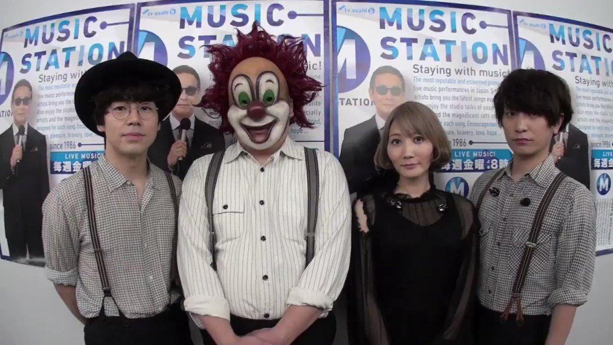SEKAI NO OWARIさんからコメントが届きました! Fukaseさんの歌唱が今回はいつも以上に一苦労あったそうで… お楽しみにⓂ️♪...