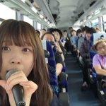 #それゆけわーしっぷ  #三号車イエッタイガー pic.twitter.com/0HpPPcet9b