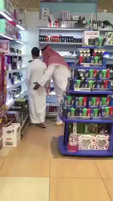 """يزيد الشمري on Twitter: """"*مجرم_يتحرش_بطفل الله لا يوفقك ..."""