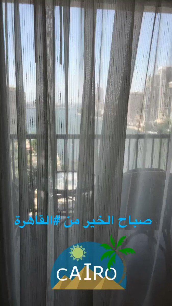 #صباح_الخير من #القاهرة https://t.co/iGTbobo1gT