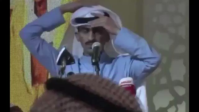 كلمات رائعة في حب الأمير #صباح_الأحمد حفظه الله ورعاه للشاعر: حربي الظ...