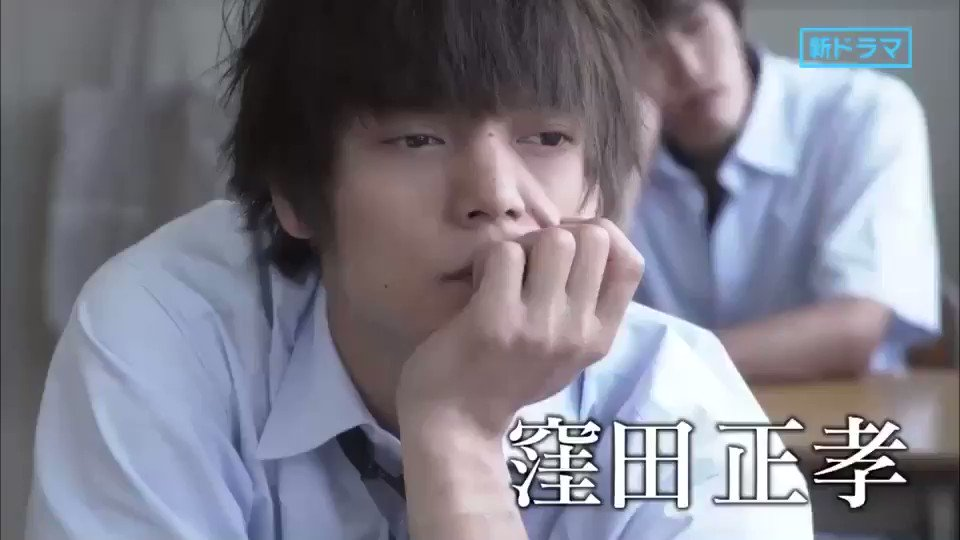 最新予告  主題歌入りは ktv.jp/bokuyari/ #僕たちがやりました  #僕やり