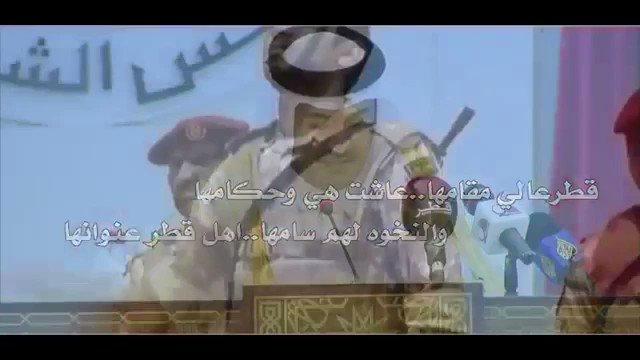 #مع_البطل Latest News Trends Updates Images - Aljaazi___