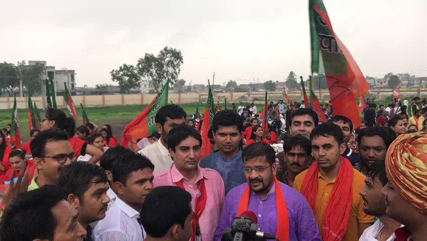 Visuals of enthusiasm among the youth of @bjymguj  at Rajkot  #RajkotW...