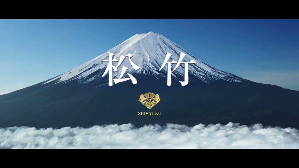 8月19日(土)公開「HiGH&LOW THE MOVIE 2 / END OF SKY」 #HiGH_LOW #ENDOFSKY