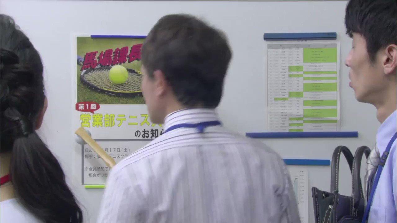 スカッとジャパン [2017年7月3日(月)] : ツイ速まとめ