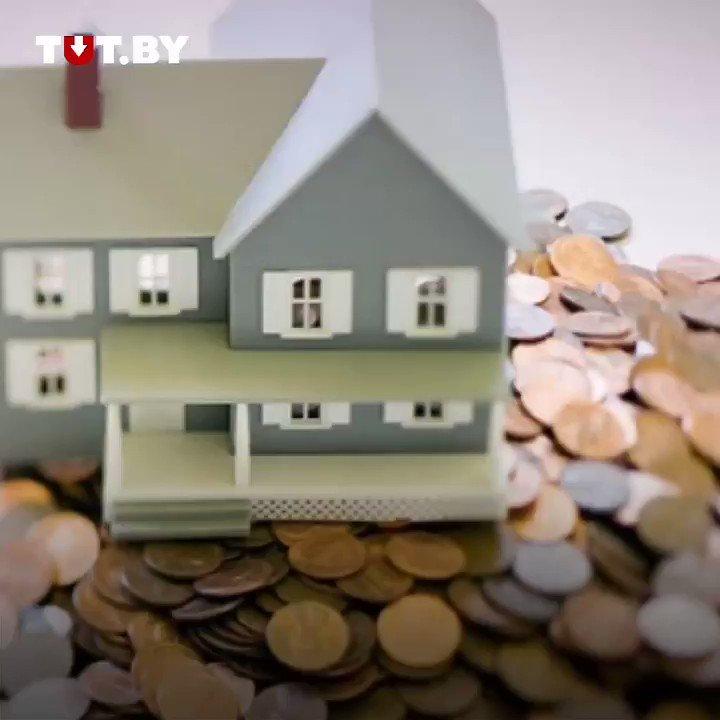 господдержка ипотеки в 2017 году реструктуризация вовсе