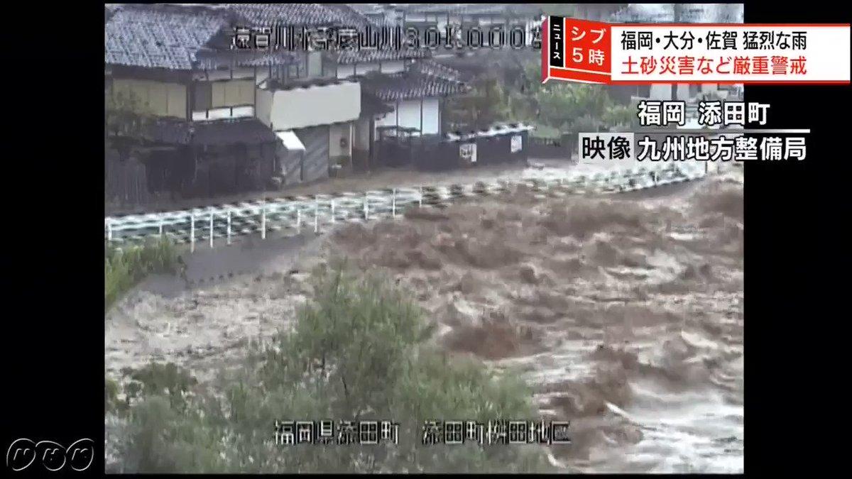 【福岡 添田町で彦山川から水あふれる】 福岡県添田町の桝田地区を流れる彦山川の映像では、茶色く濁った水が道路にまであふれ、住宅の玄関付近まで迫っている様子が確認できます。 pic.twitter.com/3JfgRfSYMy
