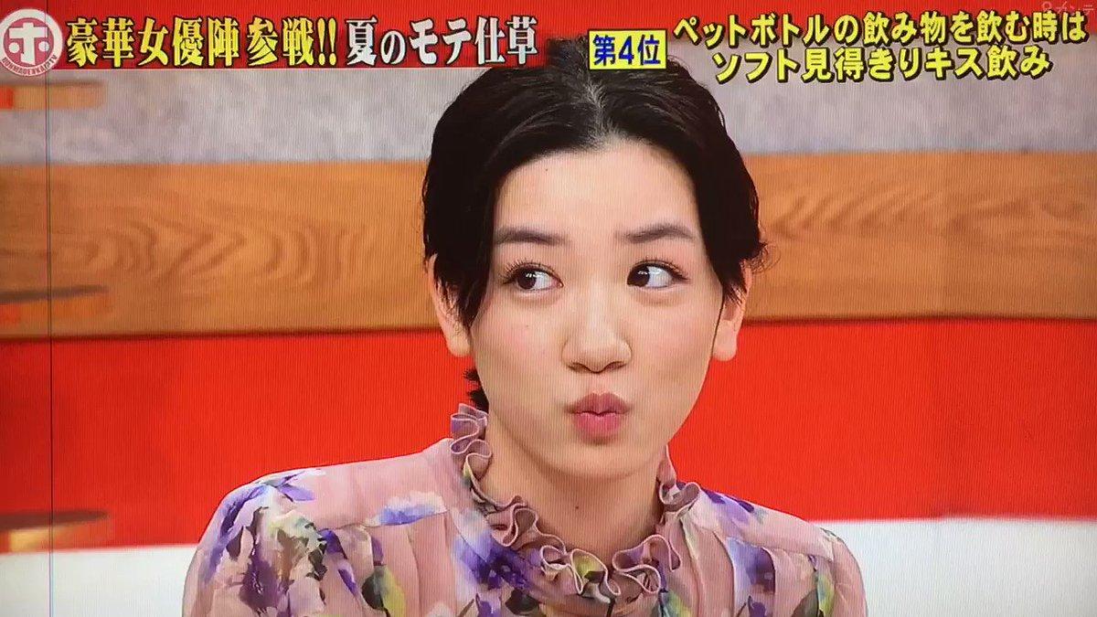 キスしたことあるかの質問の際に永野芽郁ちゃんとキスしていると誤解が生じてしまい、史上最強に焦る窪田正孝  #ホンマでっか