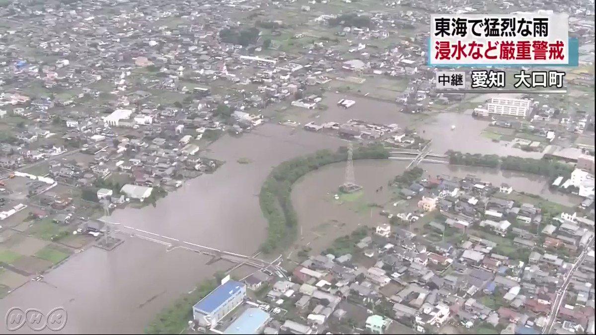 【愛知県の猛烈な雨 冠水の様子 (動画)】 正午ころ、NHKのヘリコプターが愛知県大口町や江南市を撮影した映像では住宅地や田畑が広い範囲で冠水している様子が確認できます。