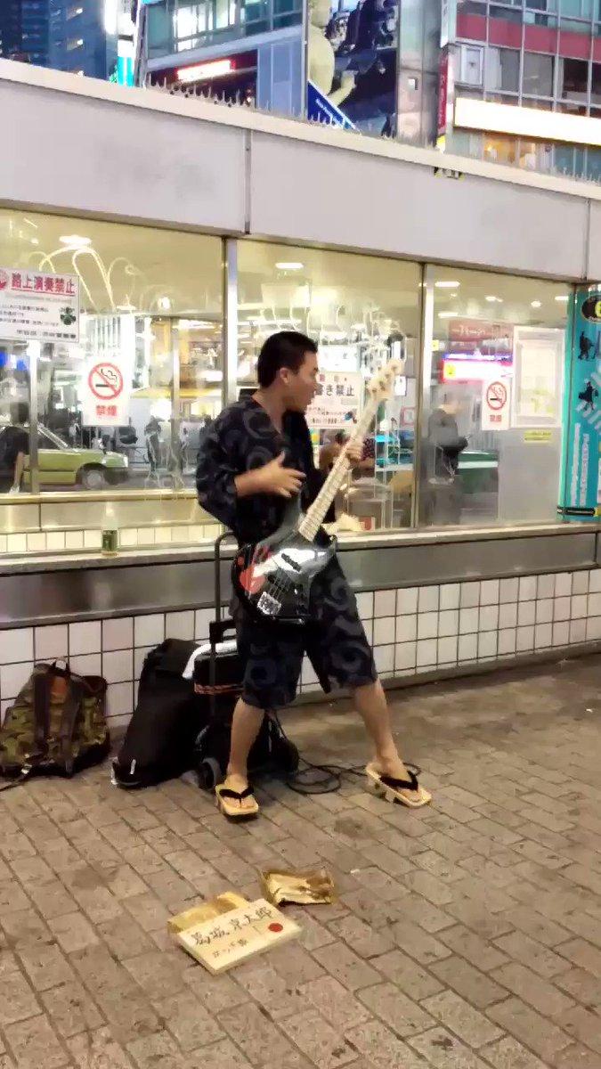 渋谷にやばいストリートベーシストがいる