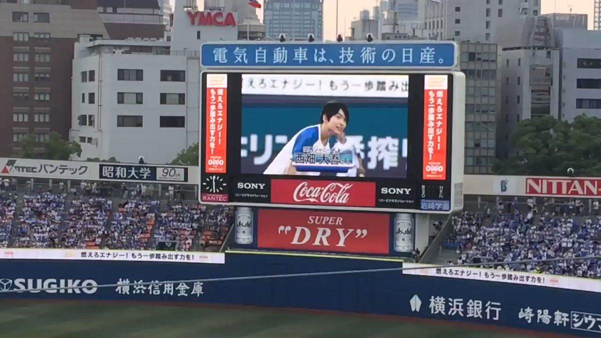 関西ジャニーズJr.の人の始球式 #西畑大吾  #横浜スタジアム #横浜DeNAvsヤクルト