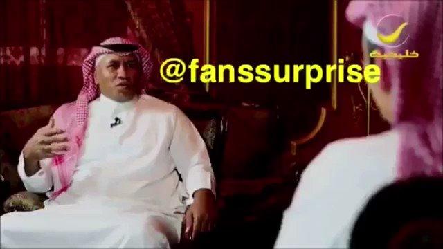 لاعب هلالي سابق ..!! جمهور #الهلال يخاف...