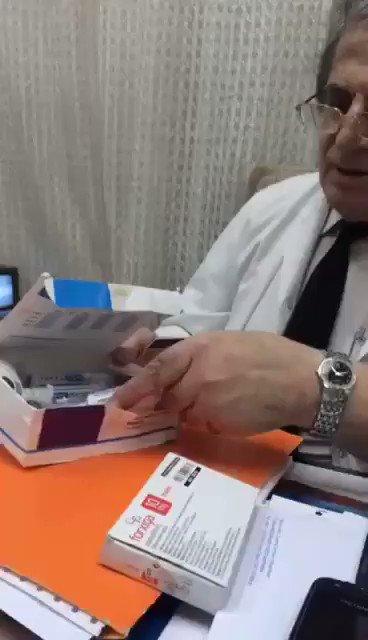علاج جديد للسكر موجودفي مستشفى الصباح والجهرا و الاميري يصرف للكويتين  ينزل السكر بسرعه عن طريق البول مفعوله سريع    https://t.co/9nXpbacpbx