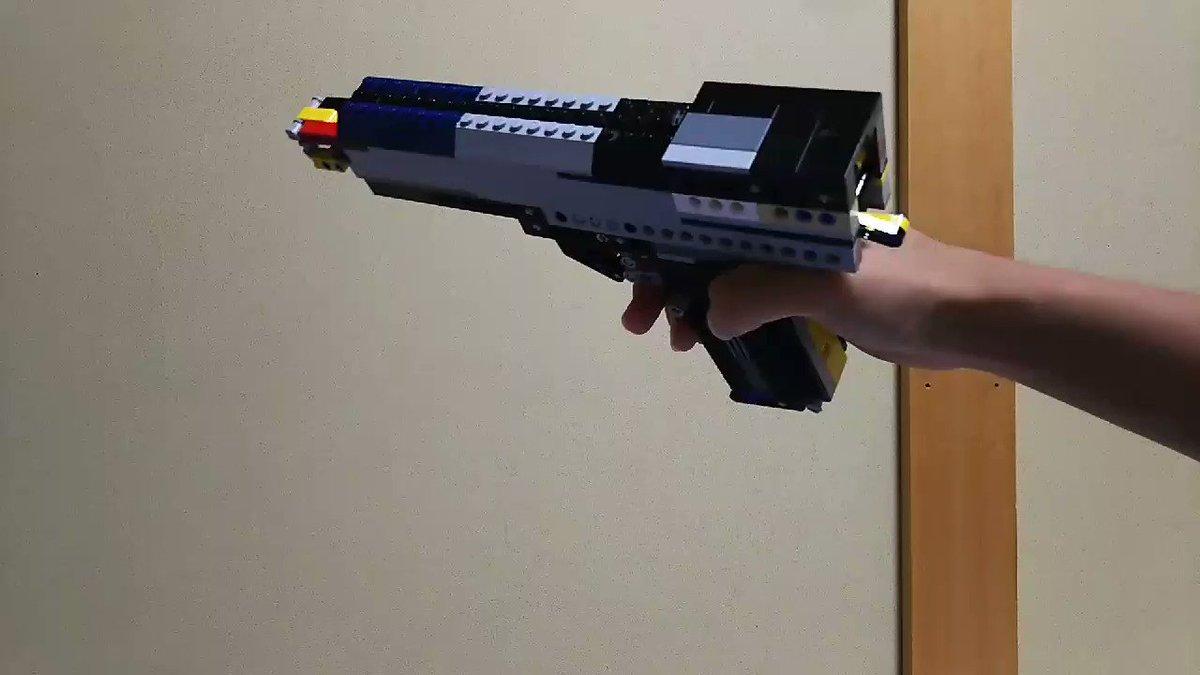 過去に作ったこのレゴ銃すごいから見て pic.twitter.com/DI5AnI4jDM