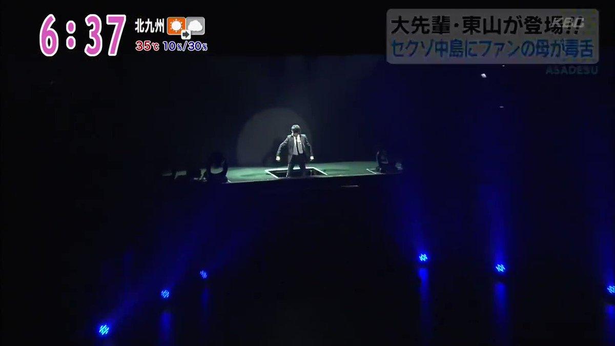 中島健人 サマパラ2017 Mission:K 東京ドームシティホール アサデス 2017.07.31 6時台
