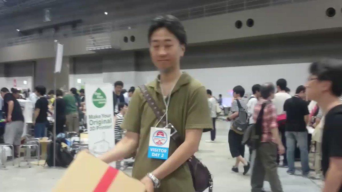 Head expansion cardboard box. https://t.co/zXzPEt0xqz