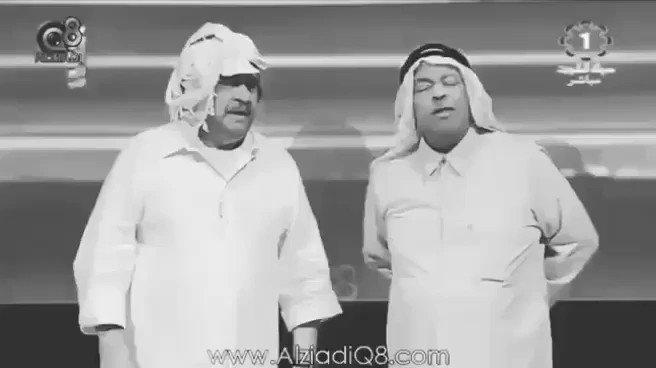 عبدالحسين عبدالرضا في إحدى مسرحياته : 'ا...