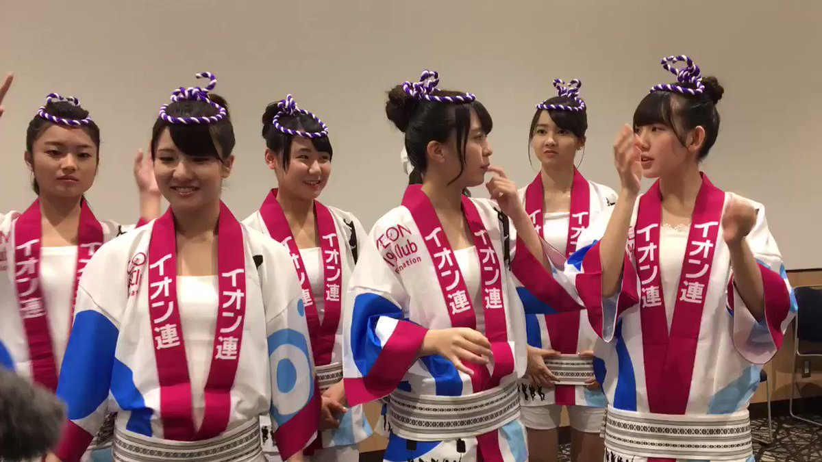 #STU48 の #阿波踊り 練習始まります! #イオンモール徳島 https://t.co/YShGAsViZg