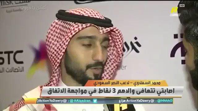 📹|| حديث الكابتن محمد السهلاوي عن جاهزيت...