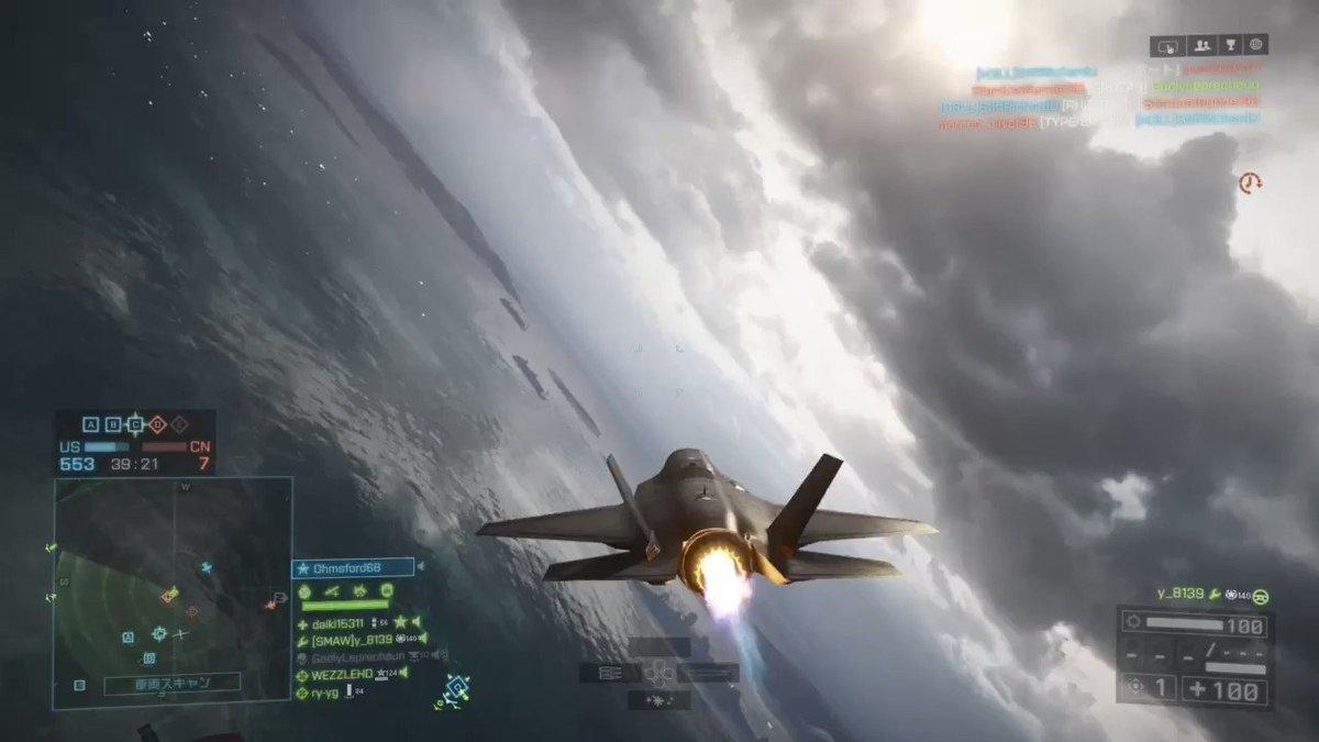 最後ジェット機で映ろうとしたら勝利を喜んでいる戦友に当たってしまった... #PS4share #BF4