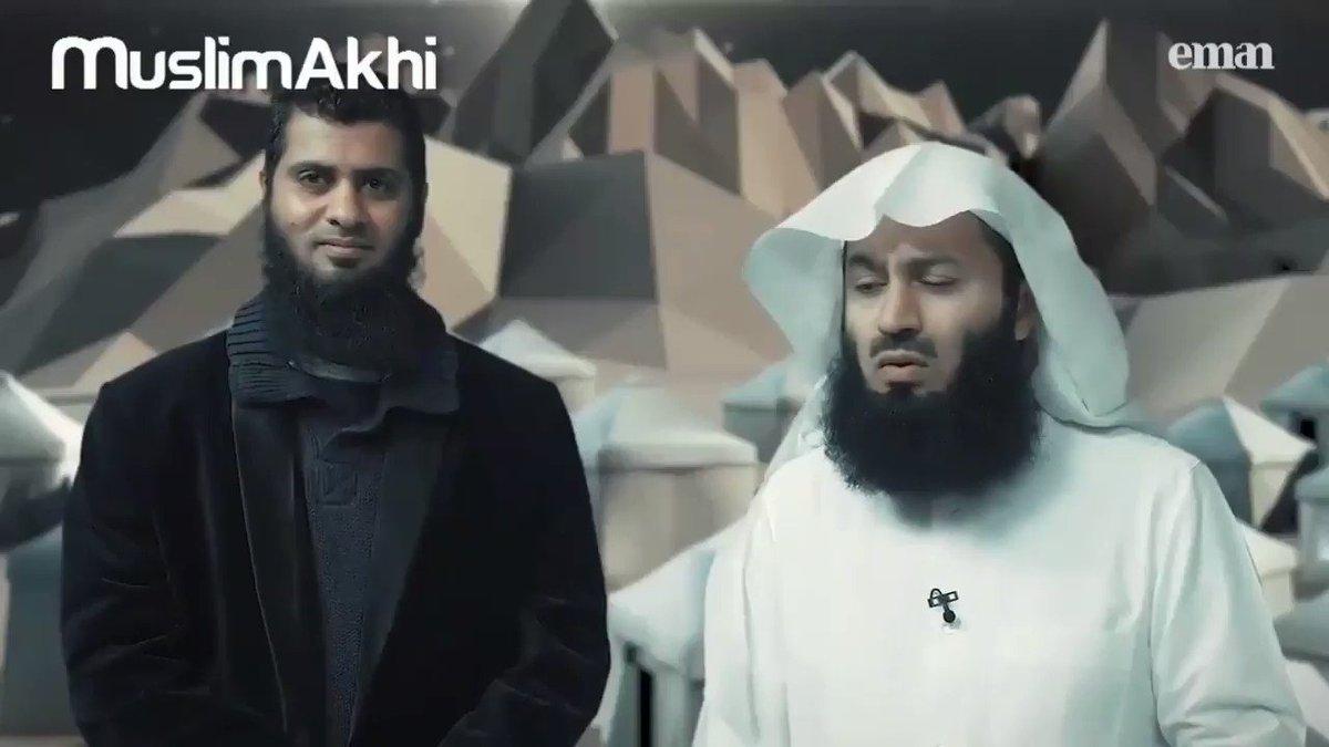 "Replying to @ZeenathulHajiah: ""The best 10 days of the year""  ~ Mufti Menk and Sheikh Nayef Al-Sahafi."