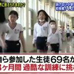 泳げない小学生!地獄の桜島横断遠泳!