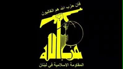 ليكون نشيد حزب الله هو نشيد  #التحرير_ال...